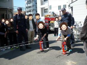消防訓練その1