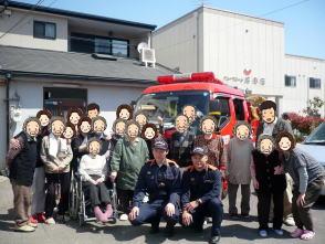 消防訓練その2